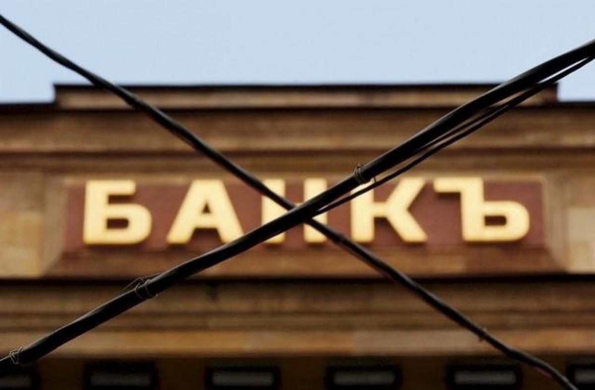 В тренде – скептицизм: россияне не доверяют национальным банкам