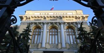 Представитель ЦБ РФ: ICO имеют огромный потенциал для инвестиций