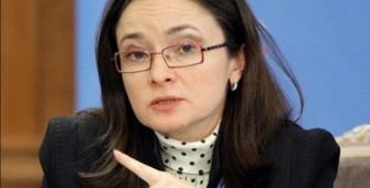 Глава ЦБ РФ: Период восстановительного роста экономики почти завершен