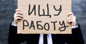Безработица в РФ в октябре выросла впервые с января, до 4,7%