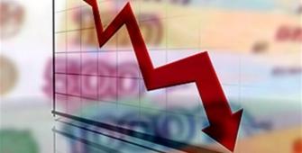 Российский рынок страхования жизни обрушился впервые за 10 лет