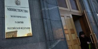 МЭР РФ не против создания криптовалютного проекта на Дальнем Востоке