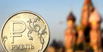 Российская валюта обновила максимум мая