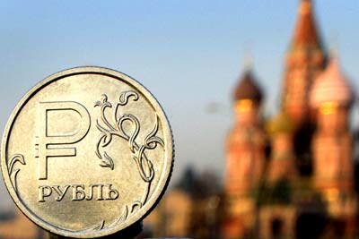 https://forex-images.mt5.com/russian_economy/56f3f97c5017e.jpg