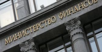 Минфин РФ: Криптовалюта со временем займет свою узкую нишу