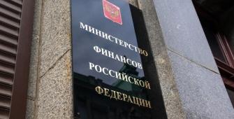 Минфин РФ может ввести патентную систему налогообложения добычи криптовалют