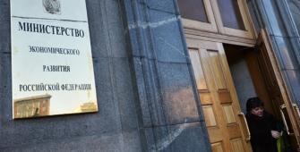 МЭР: Экономика России в I квартале выросла на 1,1%
