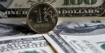 InstaForex Analytics: Доллар по 60 рублей к концу года: насколько достижима цель?