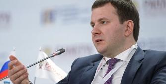 Минэкономразвития ухудшило прогноз по курсу рубля