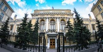 В Банке России не исключили возможность снижения базовой ставки