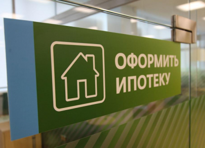 Госдума РФ рассмотрела закон об «ипотечных каникулах»