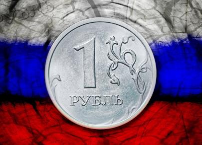 ЦБР: покупки валюты не ослабят курс рубля