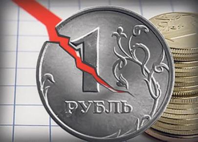 Рубль достиг своего пика, далее – спад