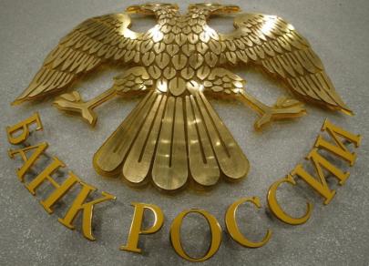 Российским банкам придется работать с биометрическими данными клиентов
