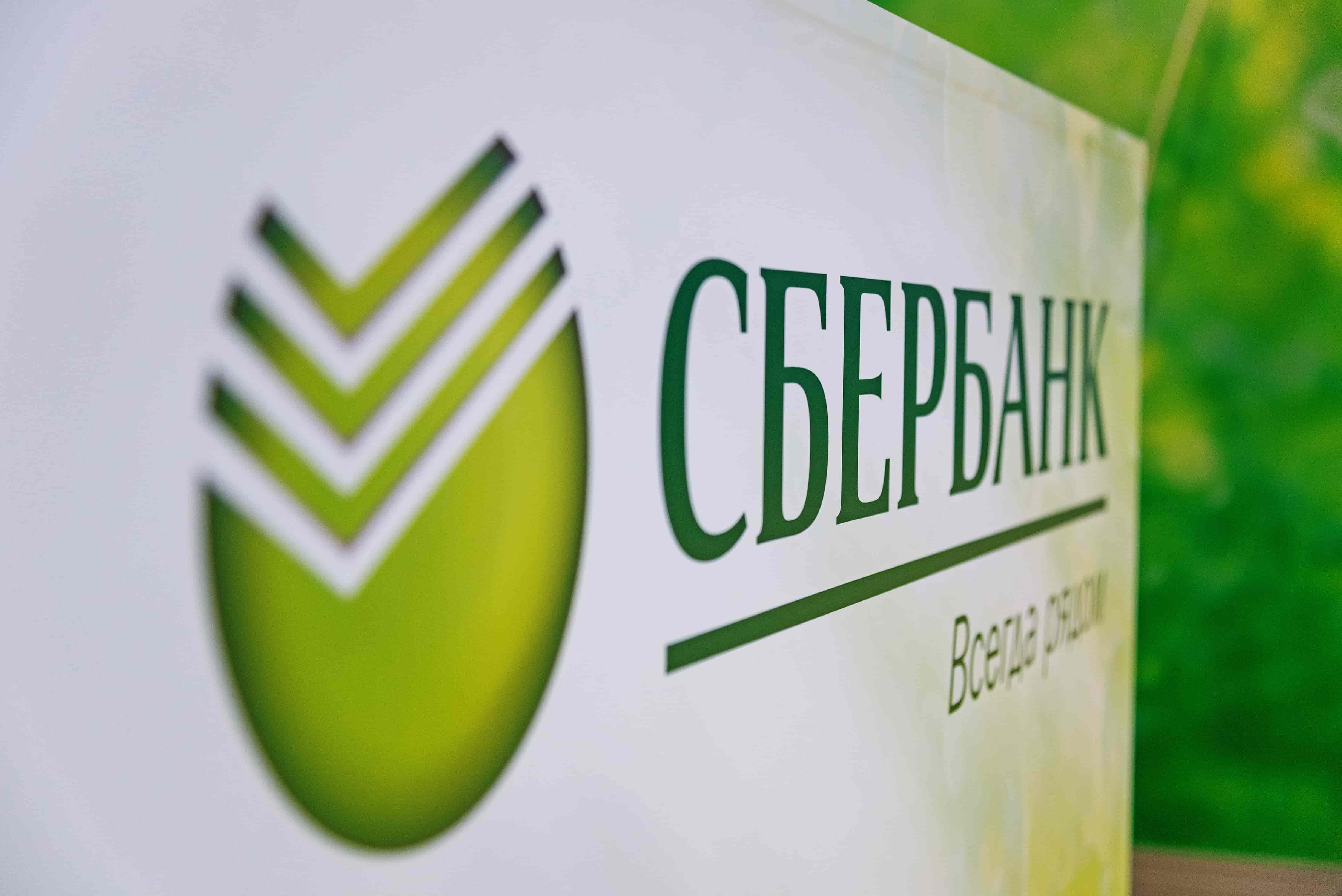 https://forex-images.mt5.com/russian_economy/5c13bde773a44.jpg
